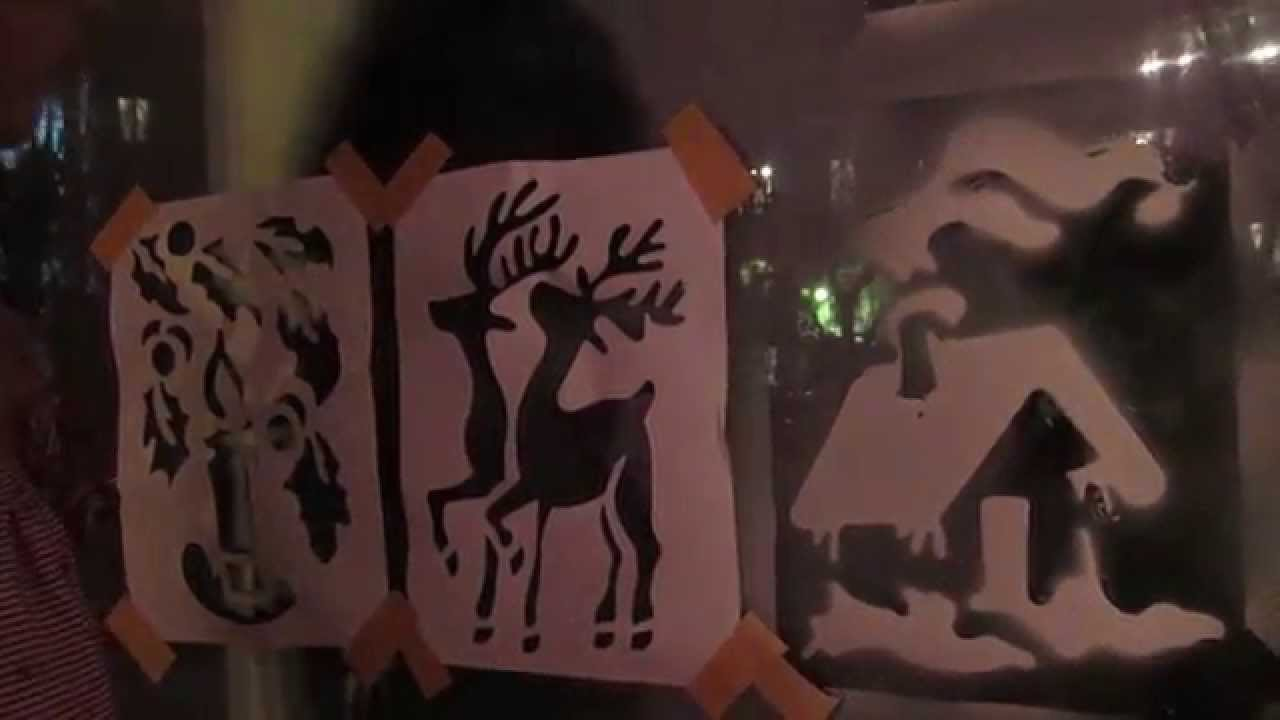Перенос рисунка на окно с помощью трафарета