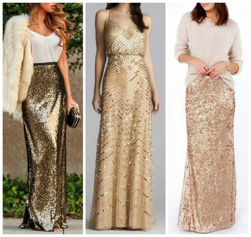 Золотистые наряды к Новому Году