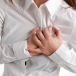 Фото 22: Польза айвы при болях в сердце