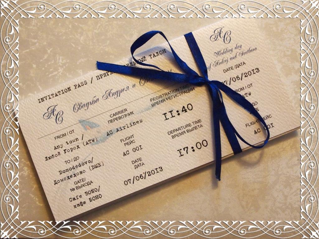 Как сделать приглашение на свадьбу текст