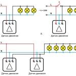 Фото 31: Схема освещения на датчиках движения