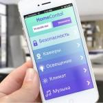 Фото 22: Управление умным домом с помощью смартфона