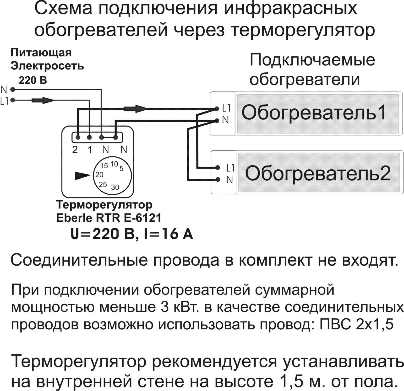 Схема инфракрасного обогревателя своими руками фото 969