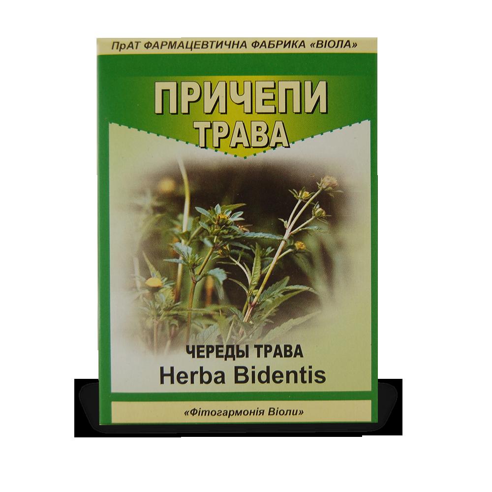 cheredy-trava