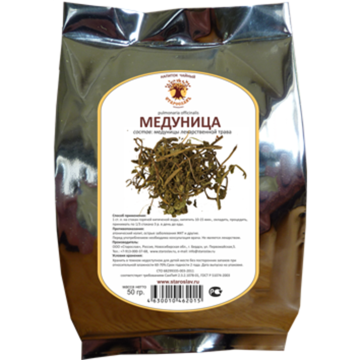 medunica lekarstvennaja (1)
