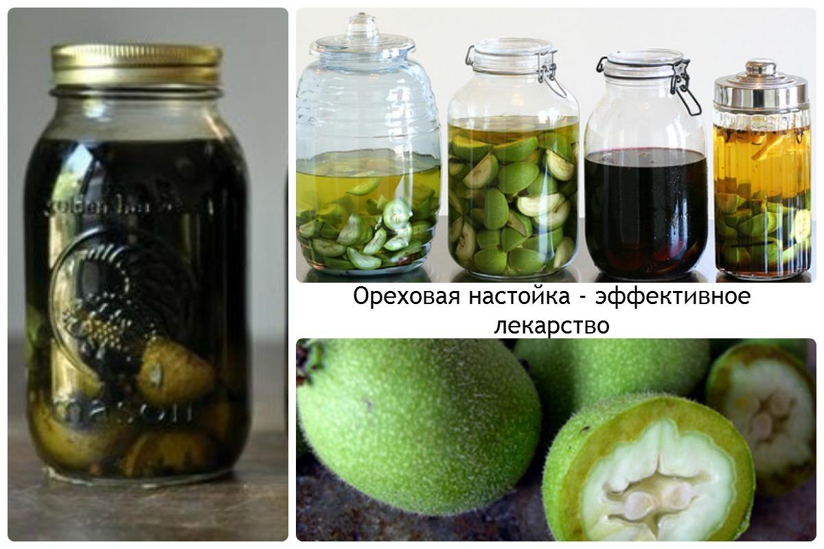 Настойка из зеленых грецких орехов