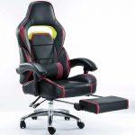 Фото 42: Игровое кресло с выдвижной подставкой
