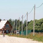 Фото 47: Щебеночная дорога