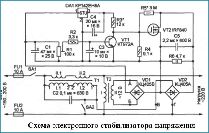 Фото 21: Схема электро стабилизатора