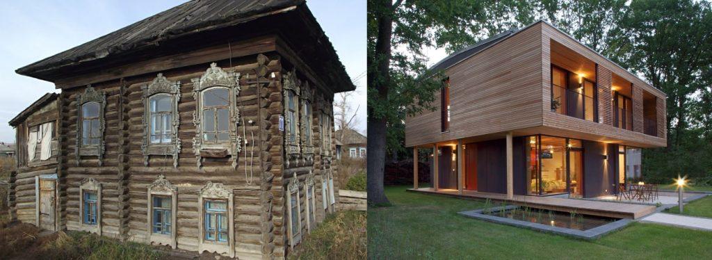 Старый и современный деревянный дома