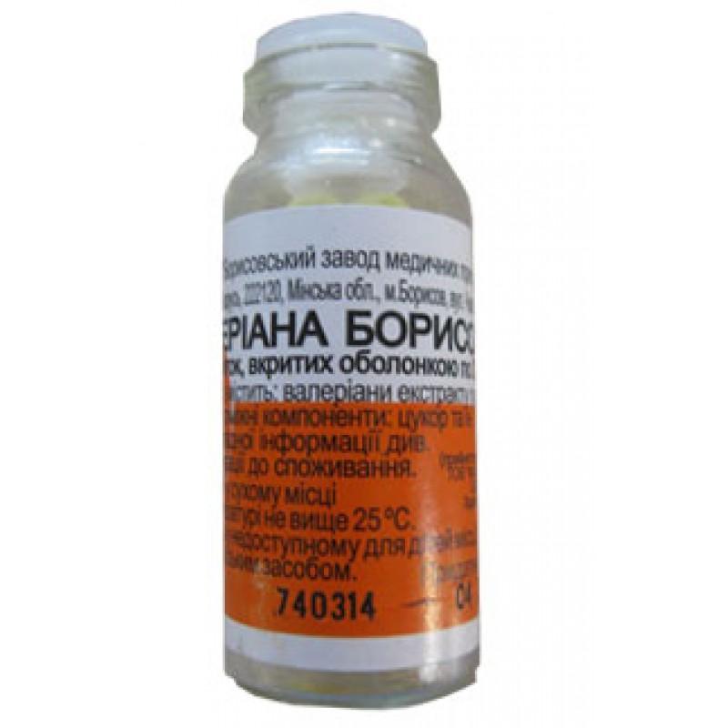Лекарство для спокойствия