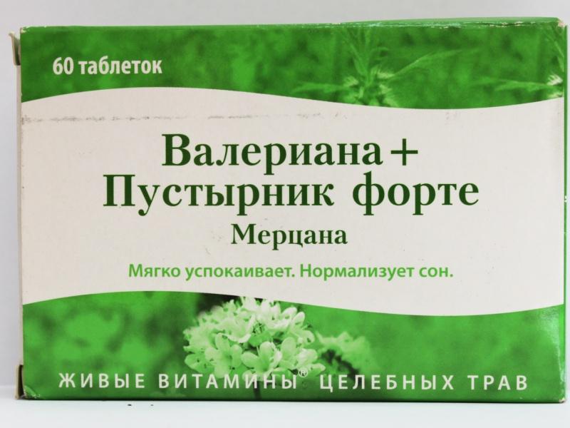 valeriana lechebny (5)