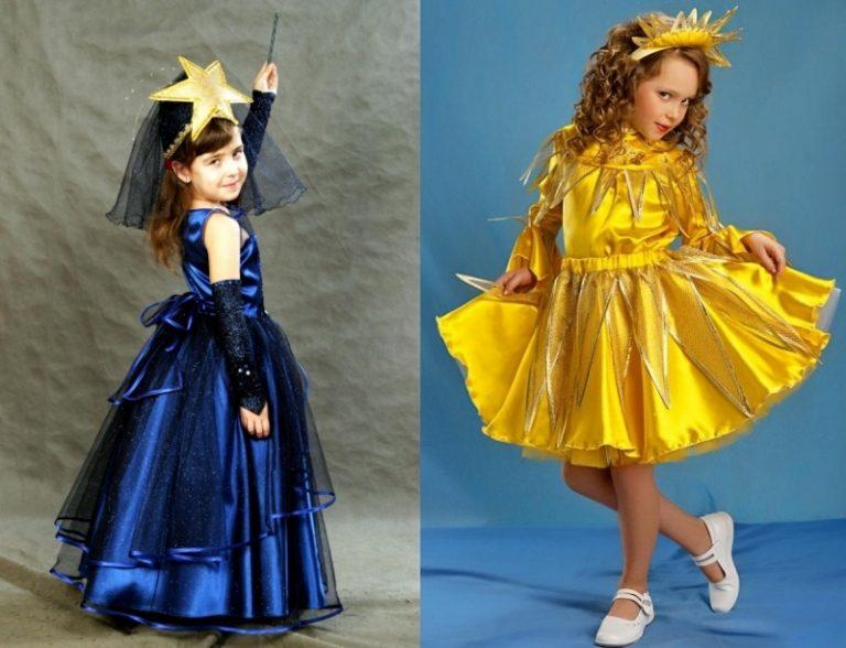 Звездочка Волшебница карнавальный костюм для девочки