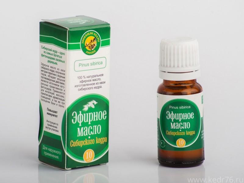 Фото 14: Кедровое масло аптечное