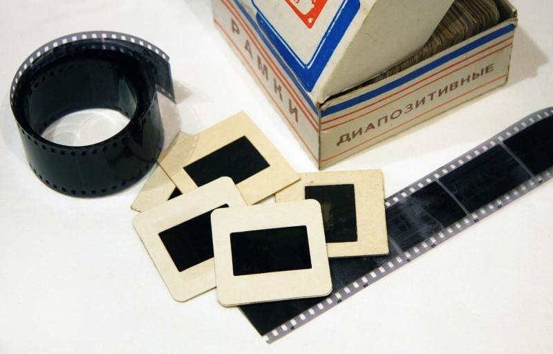 Слайды для проектора