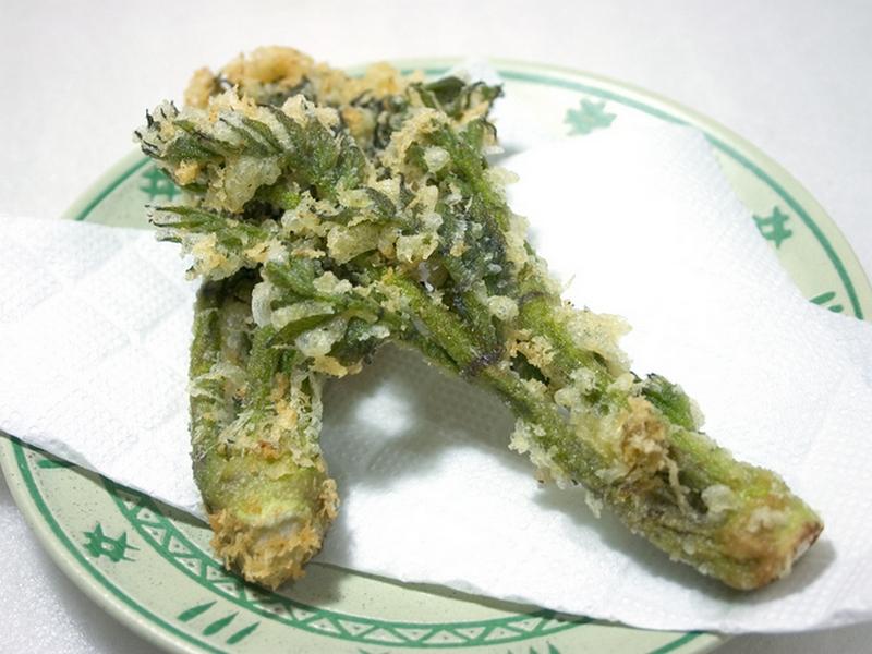 Запеченная аралия