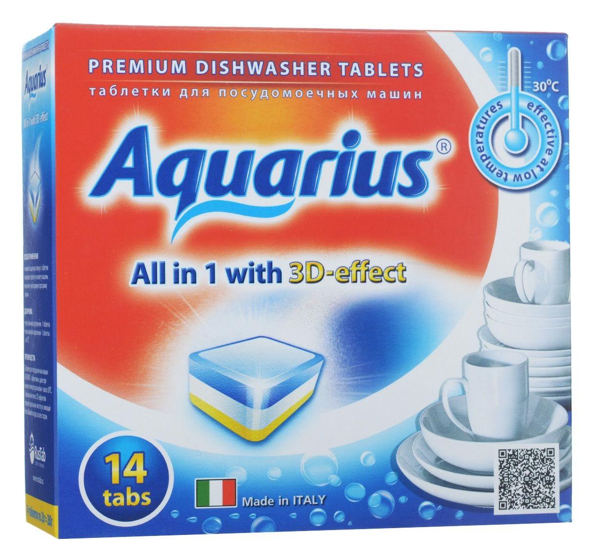 Таблетки для мытья посуды