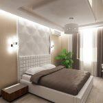 Фото 6: Дизайн спальни освещение