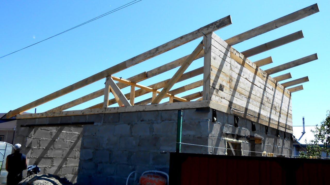 Как построить односкатную крышу своими руками на баню