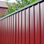 Фото 10: Забор из профлиста