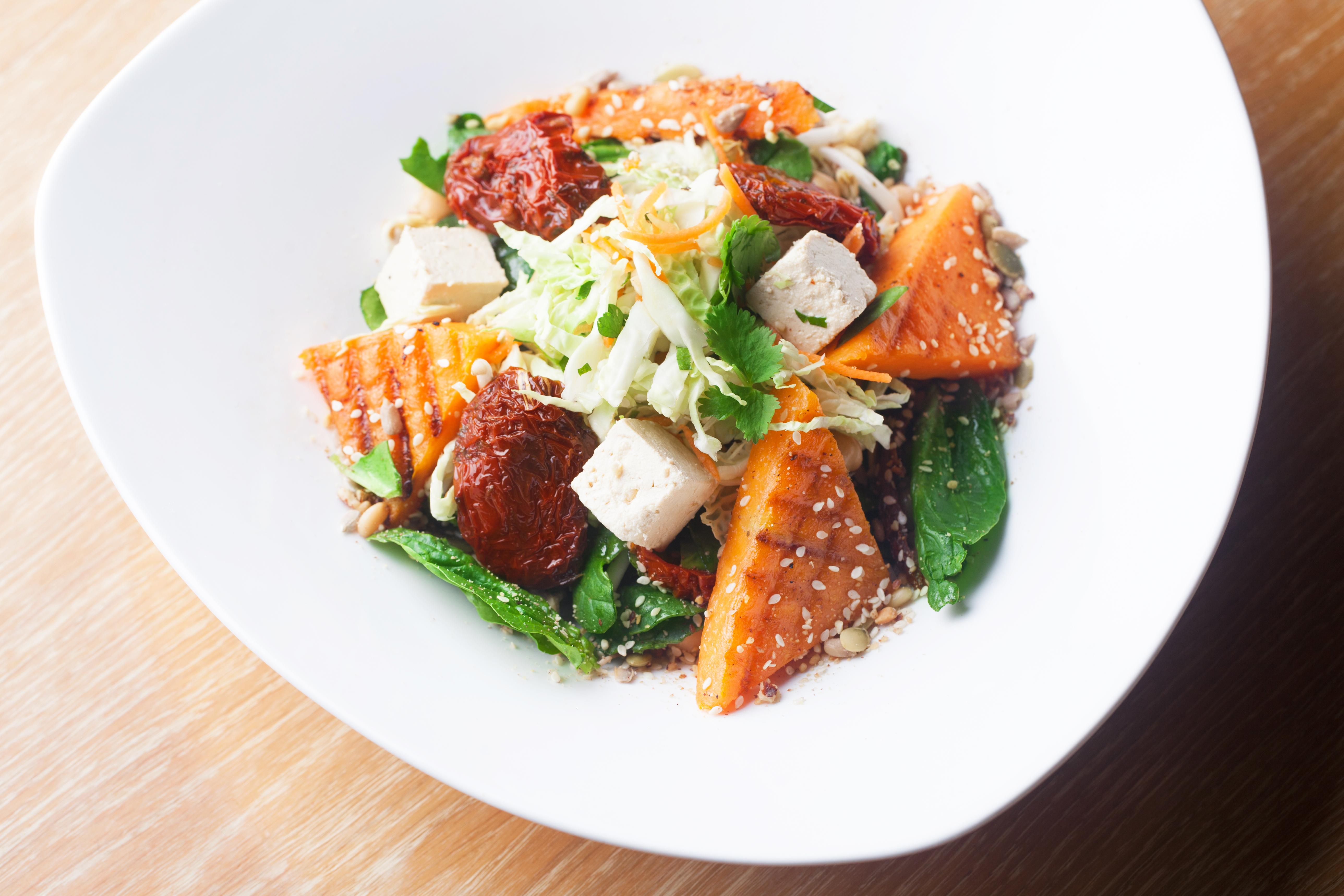 Тыква салат
