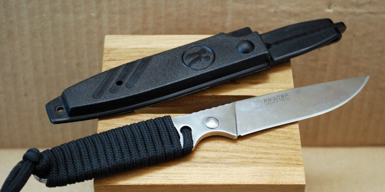 Нож Кизляр применение в охоте