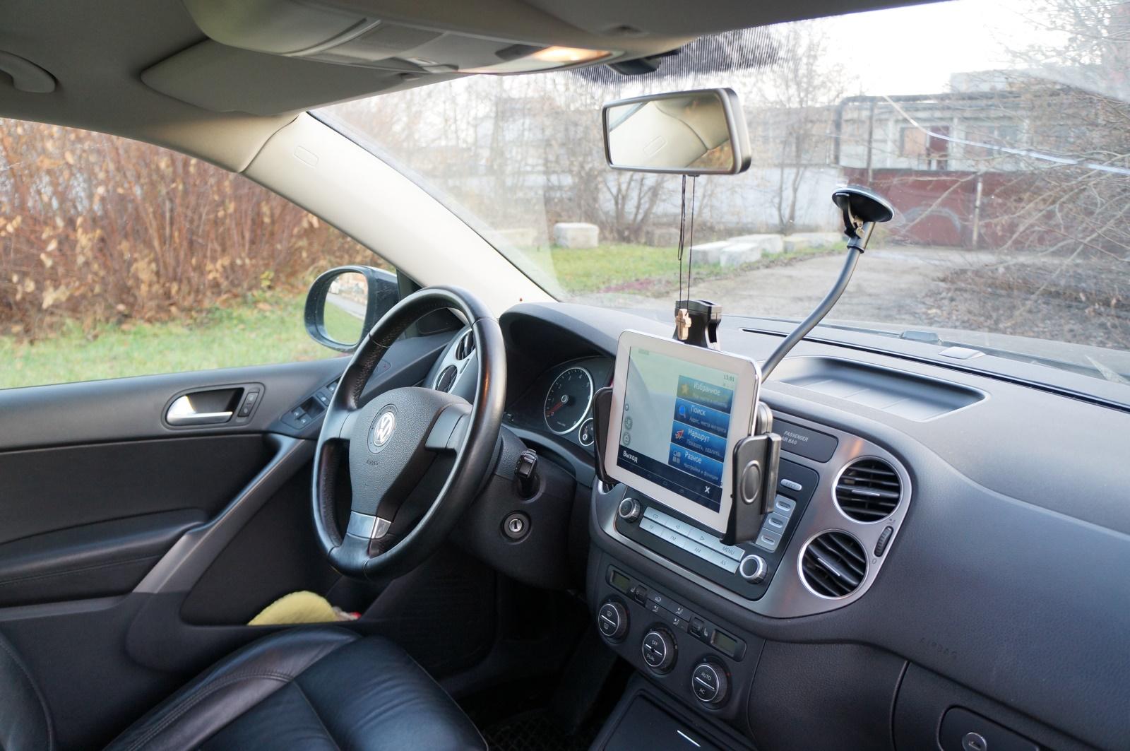 Держатель для планшета в машину пример
