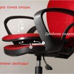 Фото 25: Ортопедическое кресло СпинаОК
