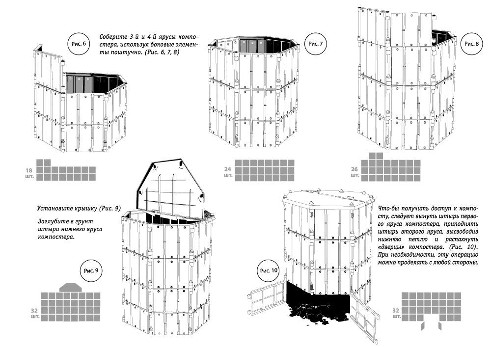 Схема сборки садового компостера, часть 2