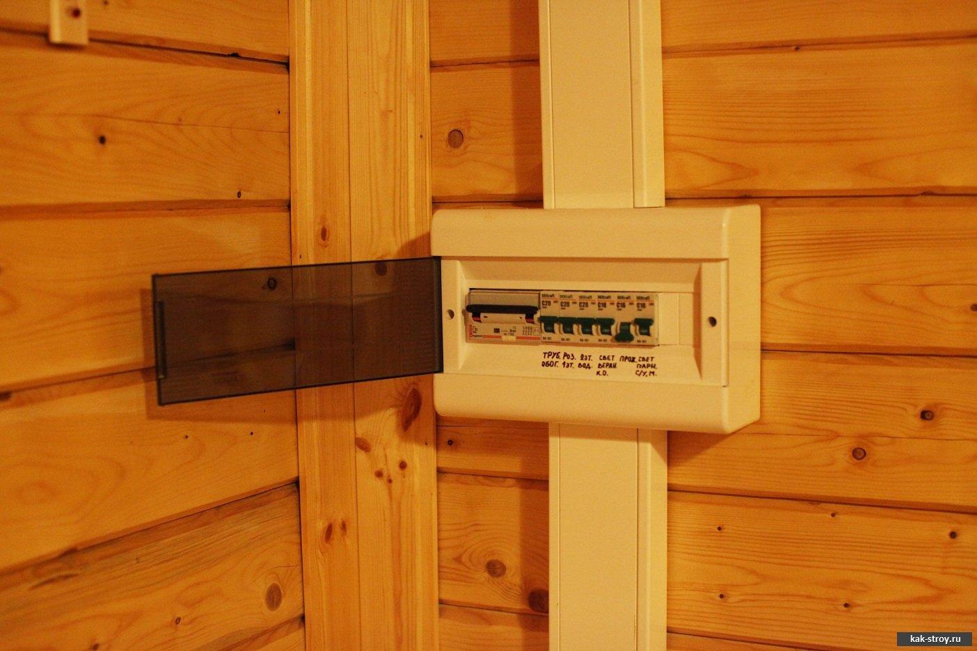 Электричество в деревянном доме своими руками