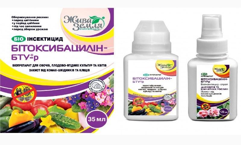 Битоксибацилин
