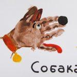 Фото 61: Собачка из следа от ладошки
