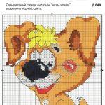 Фото 54: Схема новогодней собачки для вышивки