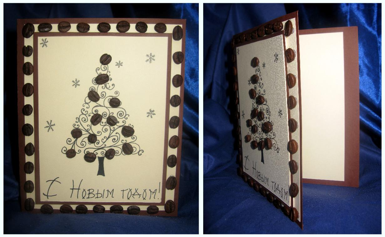 Украшение новогодней открытки кофейными зернами