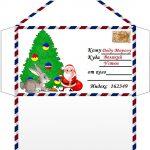 Фото 27: Конверт для письма Деду Морозу