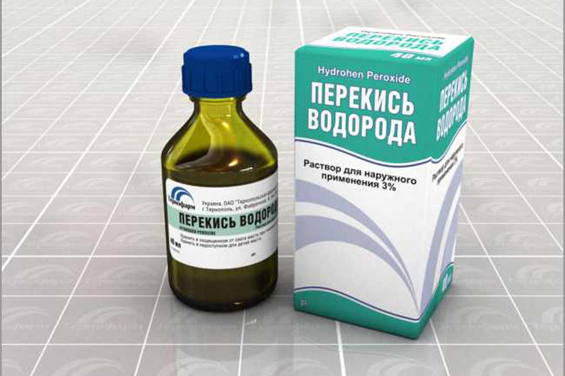 Перекись водорода обладает отличными антисептическими и антибактериальными свойствами