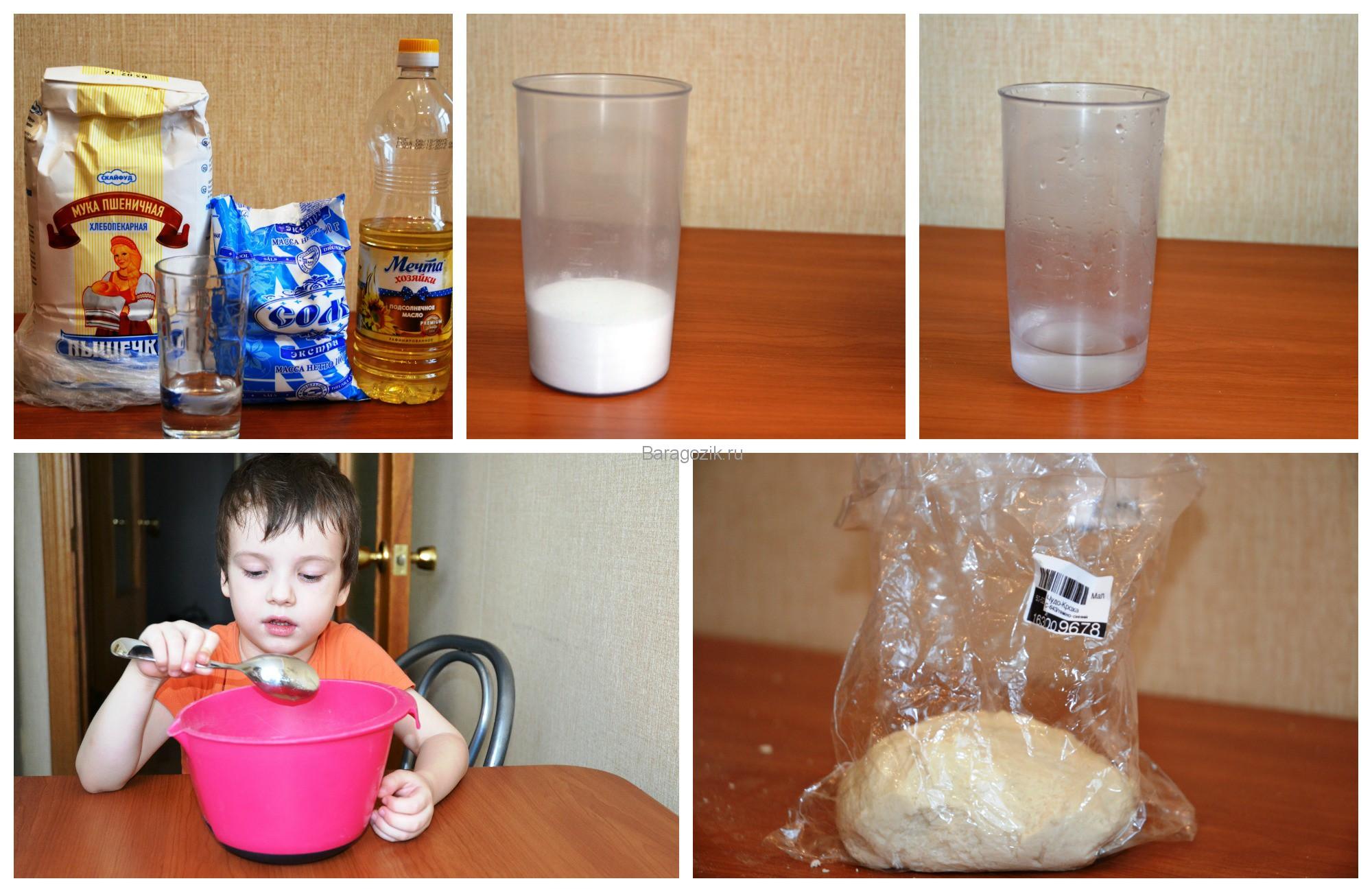 Приготовление соленого теста