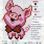 Фото 62: Схема вышивки крестиком свинки