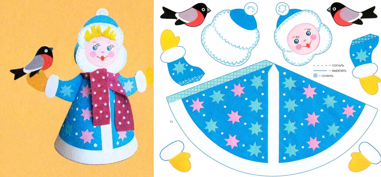 Выкройка для распечатки Снегурочки из бумаги