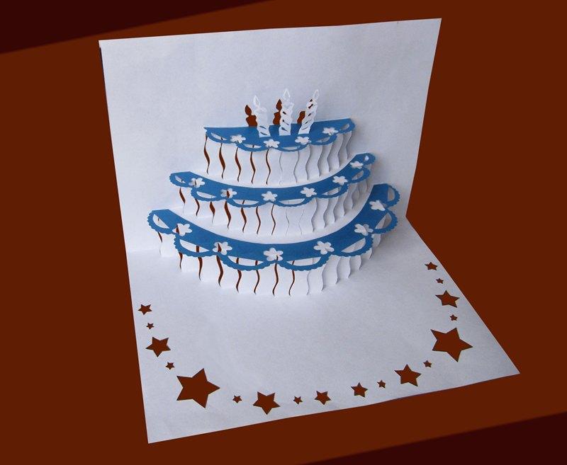 Объёмный торт в открытке