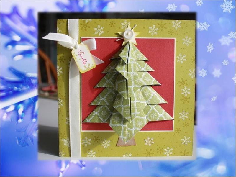 Открытка с елочкой в технике оригами