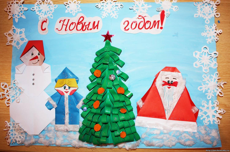 Новый год в детском саду открытки
