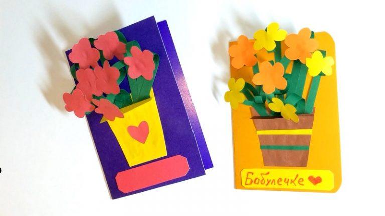 Картинки как сделать открытку своими руками для бабушки