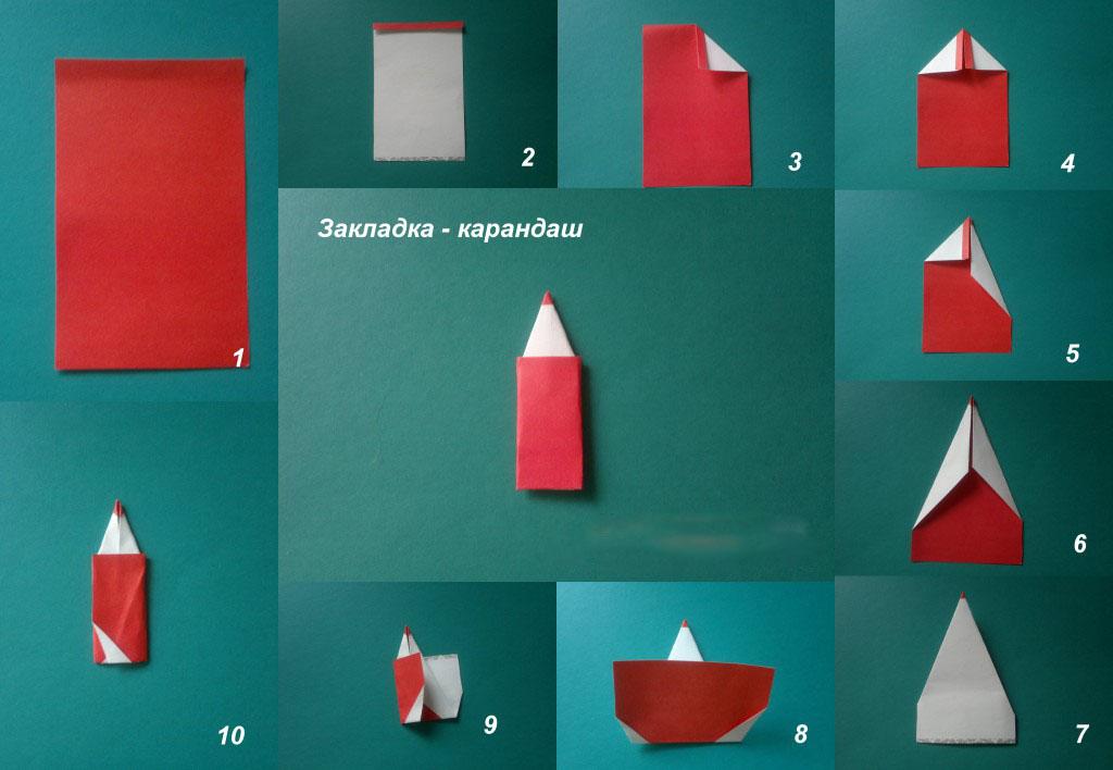 Закладка в виде карандаша в технике оригами
