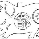 Фото 77: Шаблон свинки в китайском стиле