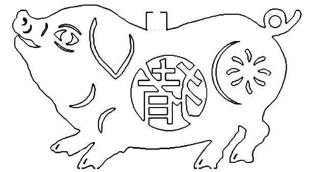 Шаблон свинки в китайском стиле
