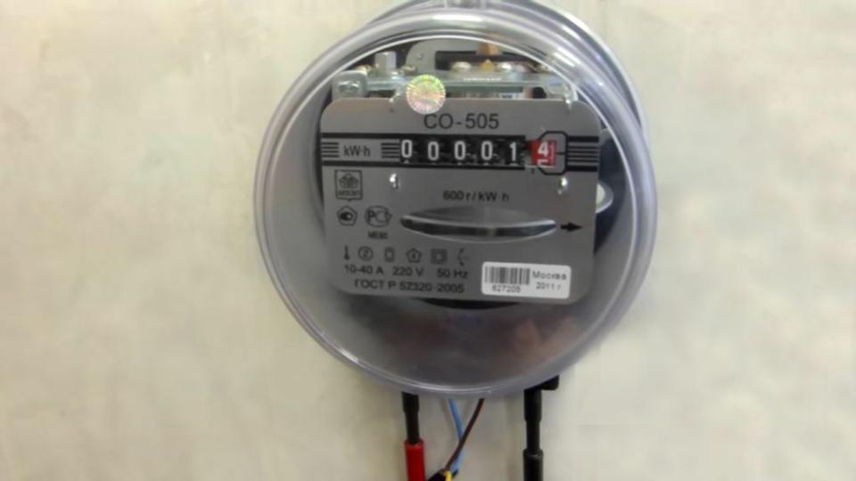 Индукционные счетчики наименее точны в измерениях энергии, многие компании предлагают их заменить на электронные