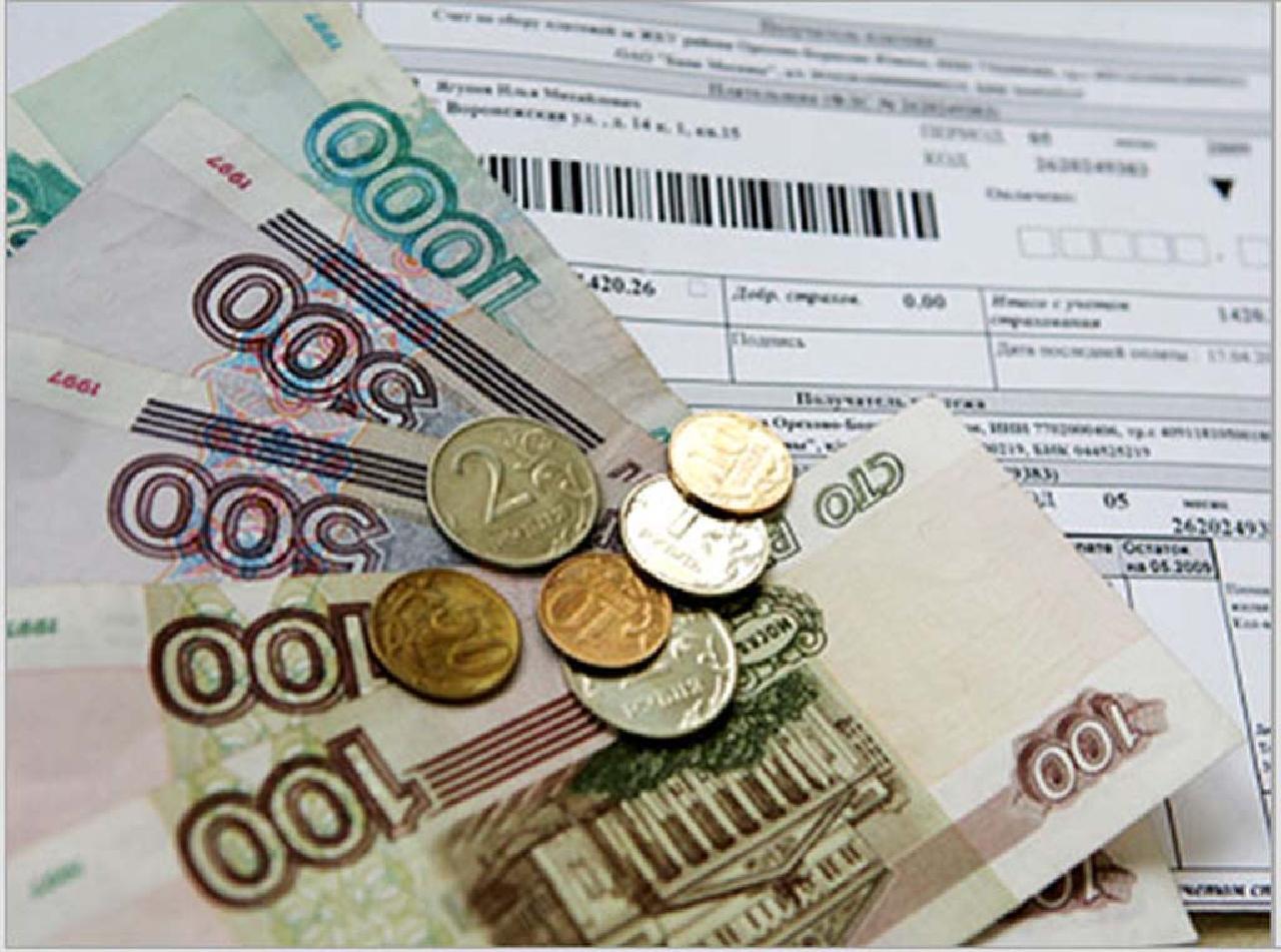 Субсидии — это средства, направленные на помощь малоимущим слоям населения