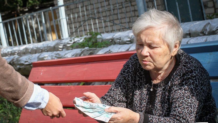 Не доверяйте людям, которые хотят помочь вам за деньги