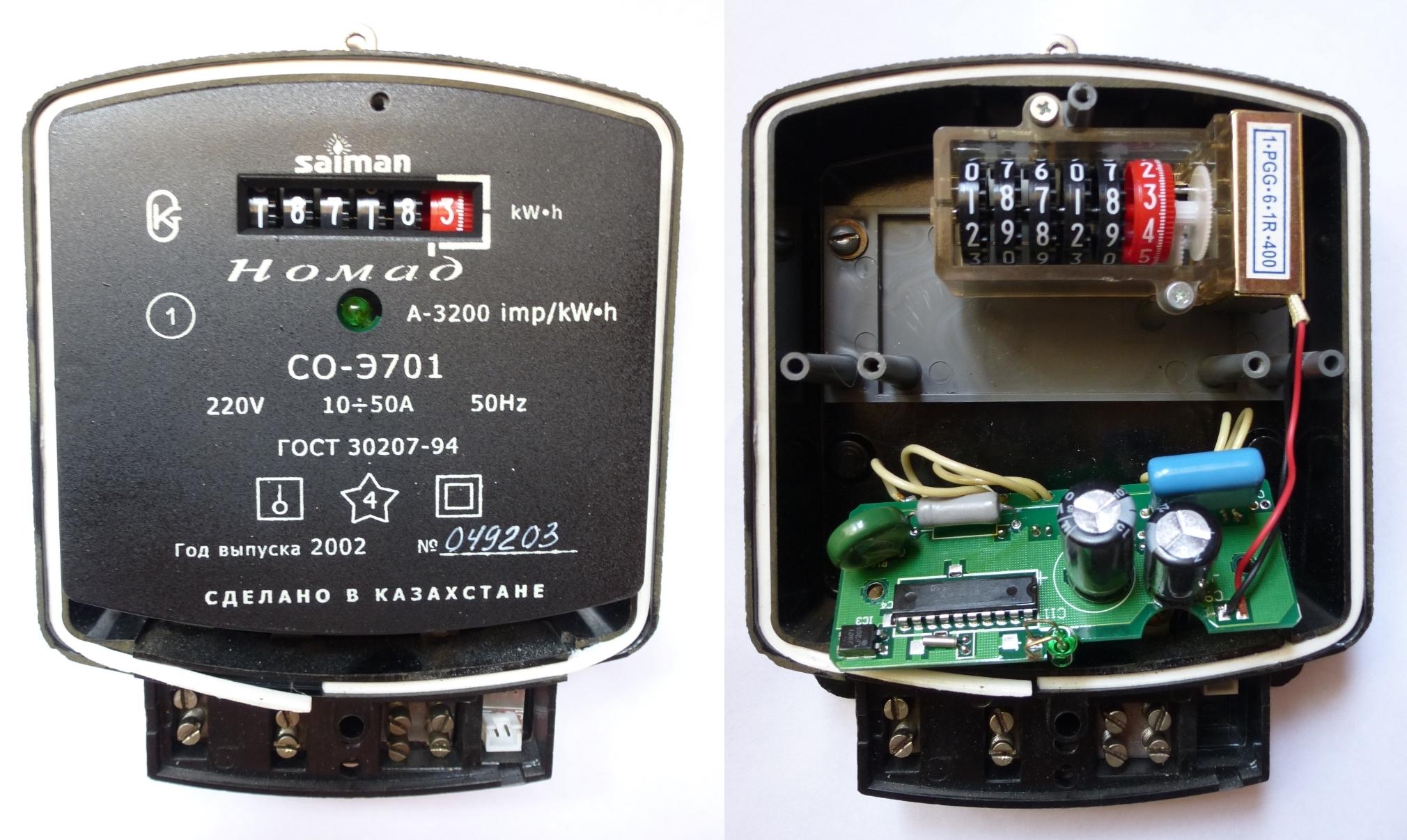 Данный вид счетчика можно применять при однотарифном учете электроэнергии